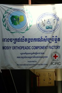 cambodia_amputee_assistance_theropy_145