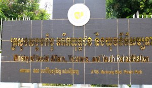 cambodia_amputee_assistance_theropy_340